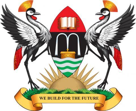 MUWRP Uganda Jobs 2020