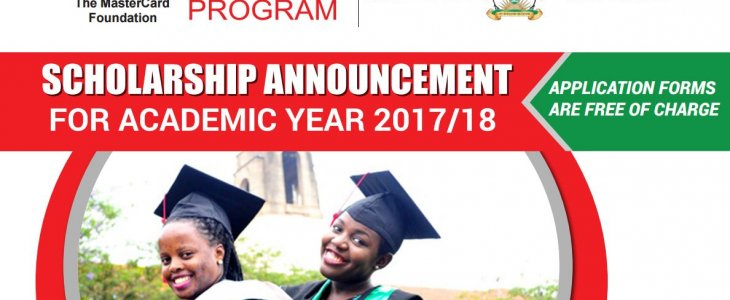 scholarships for ugandan students 2017