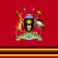 Office Of The President Uganda Jobs