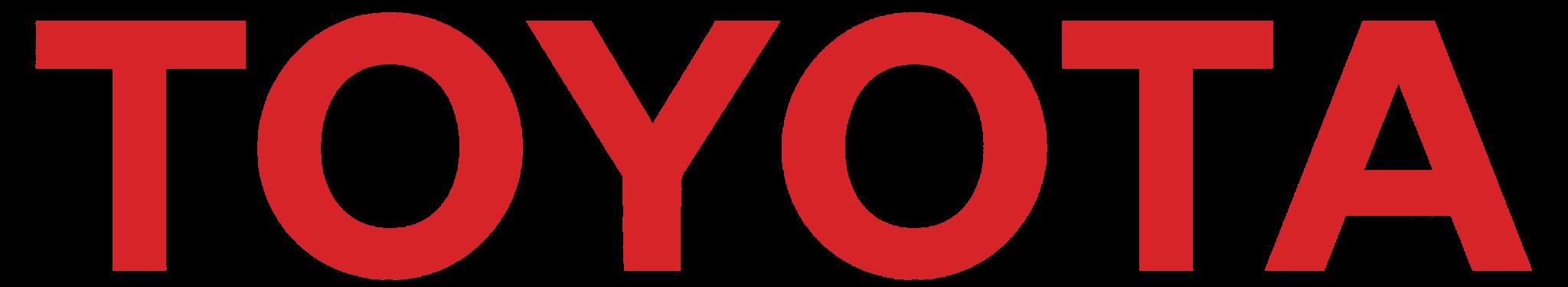 Graduate Trainee Program Toyota Uganda Jobs