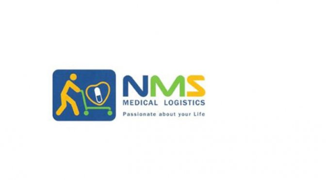 NMS Jobs Uganda