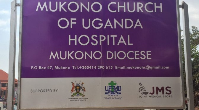 Church of Uganda Jobs