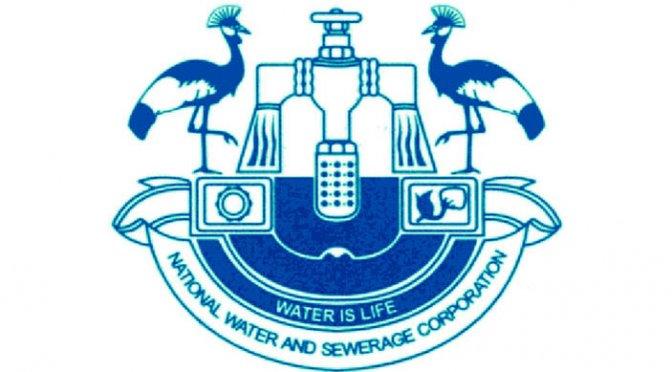 NWSC Uganda Jobs 2018