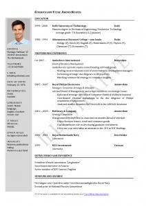 Fresher Jobs Uganda - CV template