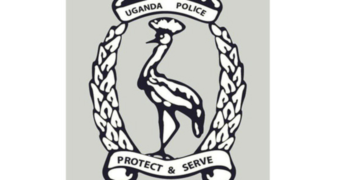 Uganda Police Recruitment 2019
