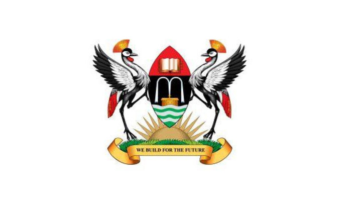 Makerere University Jobs
